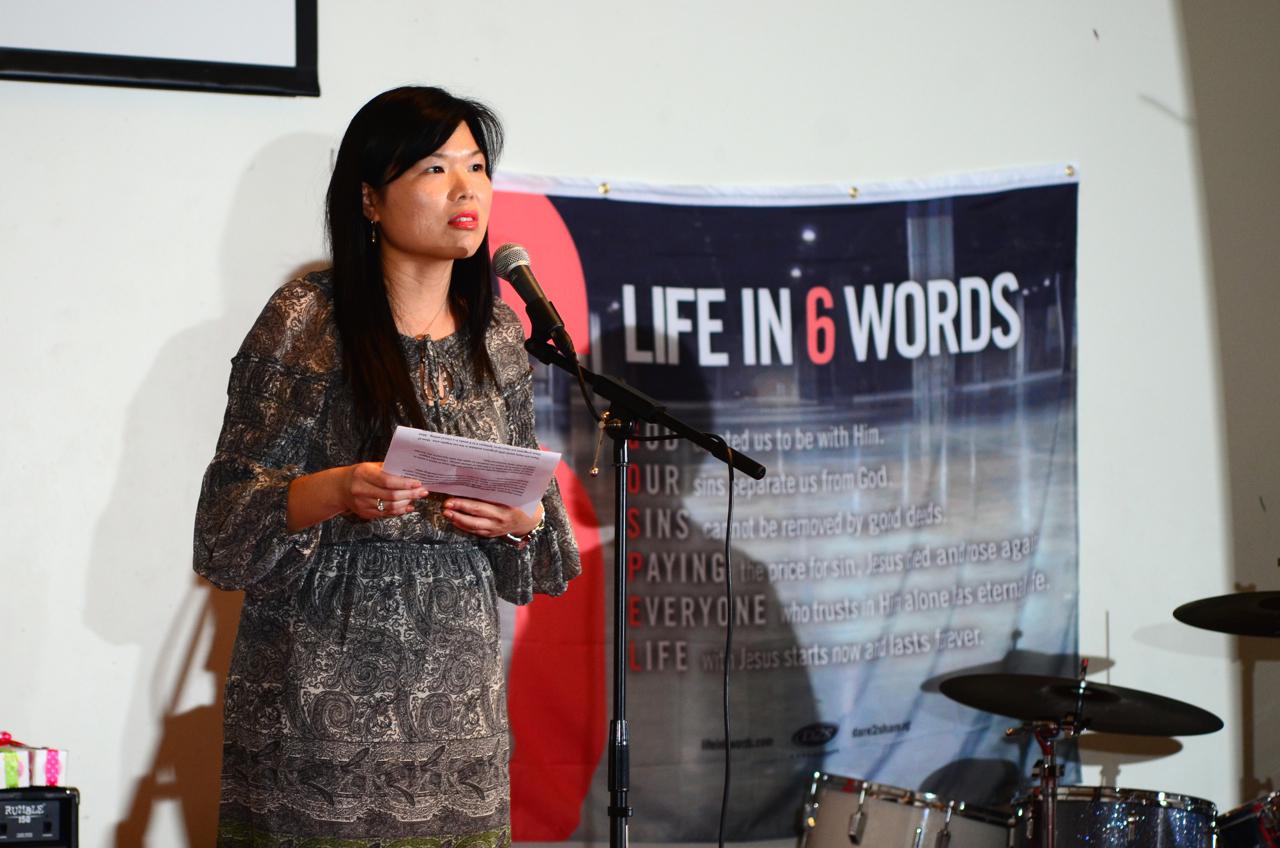 ENCOURAGEMENT by Helen Li, SLP @ DBH